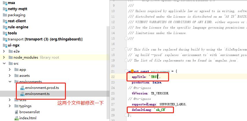 Thingsboard 3.0修改Title、默认语言