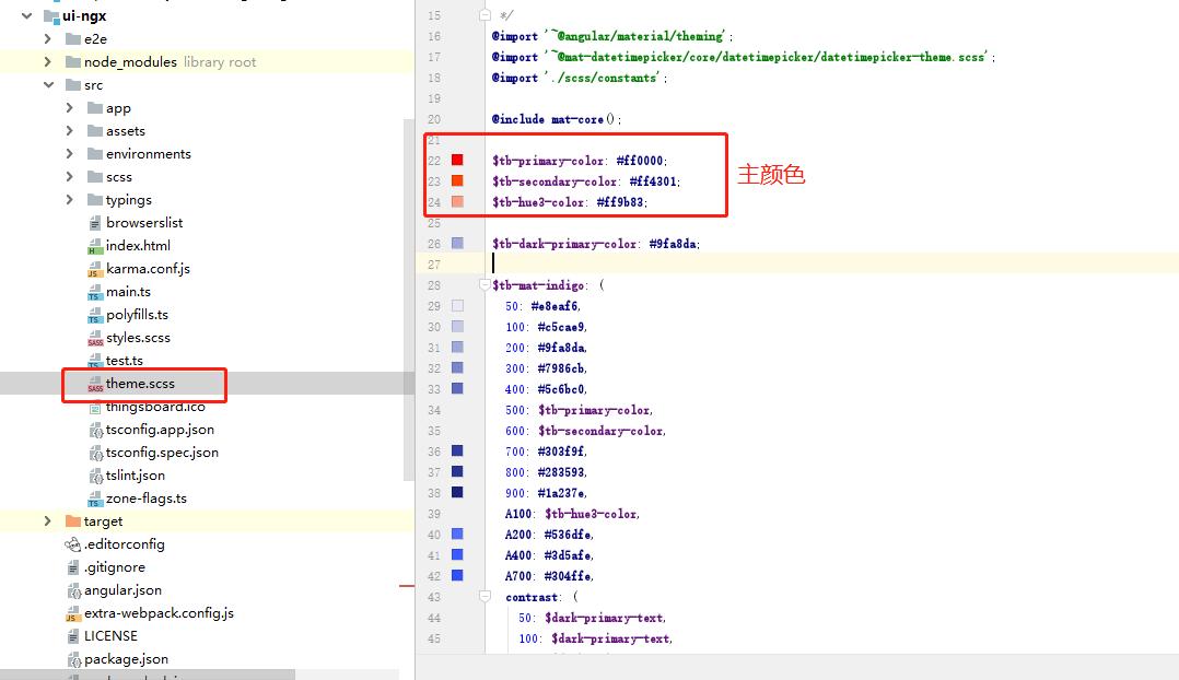 Thingsboard 3.0 修改 Title、默认语言、主题颜色
